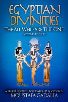Египетские божества: все, кто один, 2-е изд.