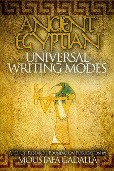 Universal Writing Modes
